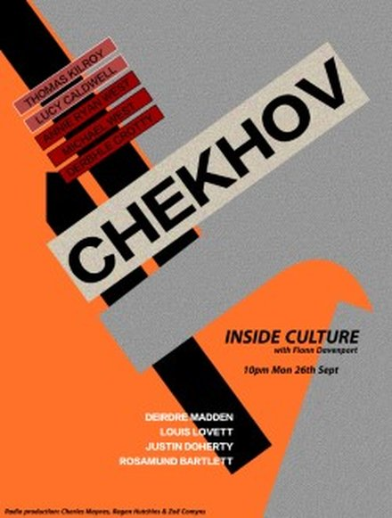 "Talking Chekhov on RTÉ's ""Inside Culture"""